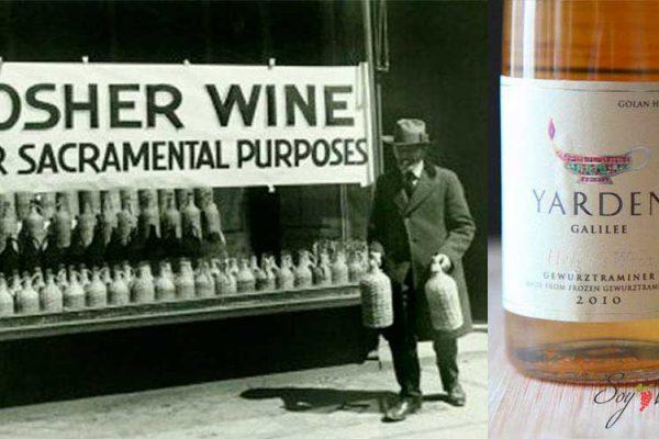 O que é um vinho Kosher